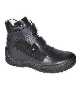 Ботинки подростковые оптом, обувь оптом, каталог обуви, производитель обуви, Фабрика обуви Бугги, г. Егорьевск