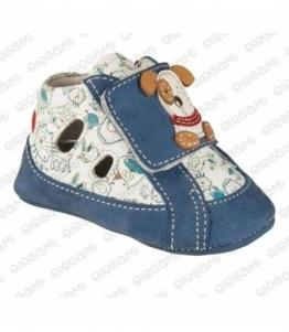 Птнетки оптом, обувь оптом, каталог обуви, производитель обуви, Фабрика обуви Парижская комунна, г. Москва