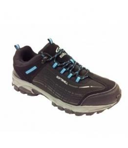 Ботинки для школьников оптом, обувь оптом, каталог обуви, производитель обуви, Фабрика обуви Milton, г. Чехов