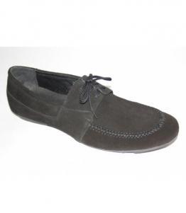 Мокасины мужские, Фабрика обуви Саян-Обувь, г. Абакан
