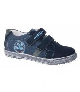Полуботинки школьные, фабрика обуви Milton, каталог обуви Milton,Чехов