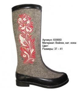 Валенки женские, Фабрика обуви Romer, г. Екатеринбург