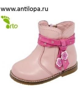 Сапоги малодетские, фабрика обуви Антилопа, каталог обуви Антилопа,Коломна