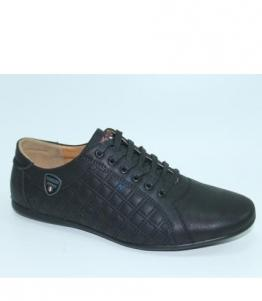 Кроссовки мужские оптом, обувь оптом, каталог обуви, производитель обуви, Фабрика обуви Русский брат, г. Москва