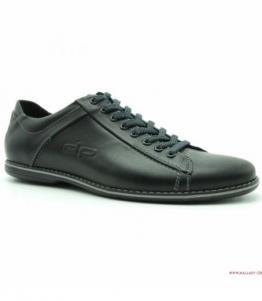 Кроссовки мужские, Фабрика обуви Mallaev, г. Махачкала