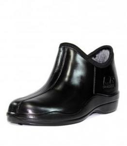 Ботинки мужские ЭВА Оскар оптом, Фабрика обуви Mega group, г. Кисловодск
