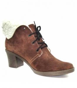 Ботинки женские оптом, обувь оптом, каталог обуви, производитель обуви, Фабрика обуви Меркурий, г. Санкт-Петербург