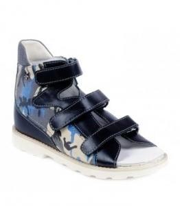 Сандалии ортопедические детские, фабрика обуви Ринтек, каталог обуви Ринтек,Москва
