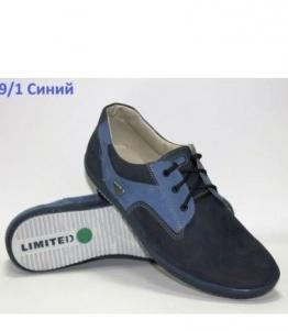 Кроссовки мужские, Фабрика обуви ЭЛСА-BIATTI, г. Таганрог
