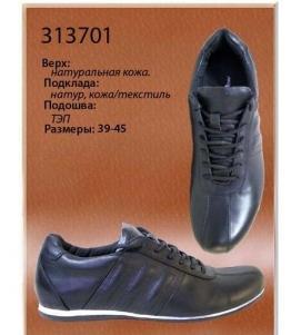 Кроссовки мужские, фабрика обуви Dals, каталог обуви Dals,Ростов-на-Дону