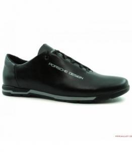 Кроссовки мужские оптом, обувь оптом, каталог обуви, производитель обуви, Фабрика обуви Mallaev, г. Махачкала