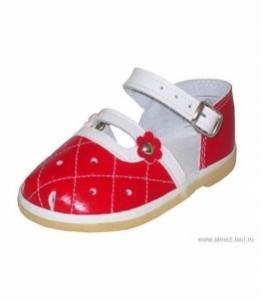 Сандалики ясельные ИК, фабрика обуви Алмазик, каталог обуви Алмазик,Давлеканово
