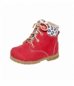 Детские ботинки ясельные оптом, обувь оптом, каталог обуви, производитель обуви, Фабрика обуви Лель, г. Киров