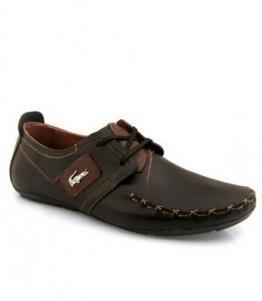 Мокасины мужские, Фабрика обуви Kosta, г. Махачкала