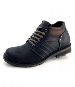 Ботинки мужские оптом, обувь оптом, каталог обуви, производитель обуви, Фабрика обуви Base-man shoes, г. Батайск