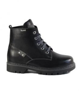 Ботинки Kumi из натуральной кожи, фабрика обуви Kumi, каталог обуви Kumi,Симферополь