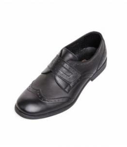 Туфли для мальчиков, фабрика обуви Kumi, каталог обуви Kumi,Симферополь