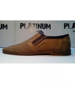 Туфли мужские летние, Фабрика обуви PLATINUM, г. Новочеркасск