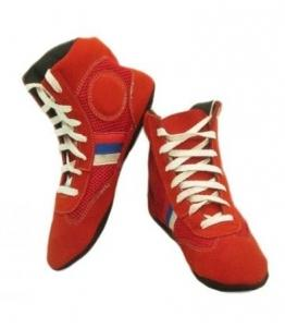 Борцовки, фабрика обуви Римал, каталог обуви Римал,Давлеканово