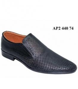 Туфли мужские, Фабрика обуви Gassa, г. Москва