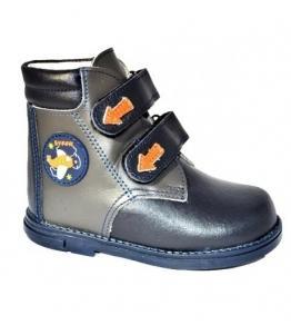 Детские ортопедические ботинки, Фабрика обуви Бугги, г. Егорьевск