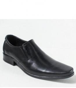 Туфли мужские, фабрика обуви Kosta, каталог обуви Kosta,Махачкала