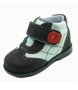Ботинки детские, Фабрика обуви Римал, г. Давлеканово