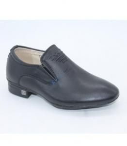 Туфли для мальчиков оптом, обувь оптом, каталог обуви, производитель обуви, Фабрика обуви Русский брат, г. Москва