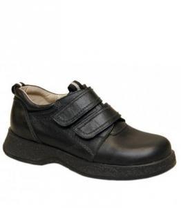 Полуботинки подростковые для мальчиков, Фабрика обуви Росток, г. Биробиджан