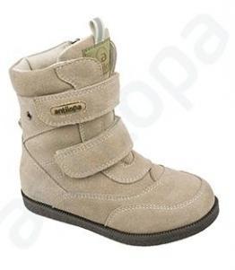 Ботинки детские школьные, фабрика обуви Антилопа, каталог обуви Антилопа,Коломна