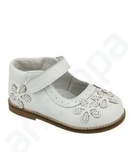 Туфли детские ясельные, Фабрика обуви Антилопа, г. Коломна