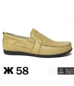 Мокасины женские оптом, обувь оптом, каталог обуви, производитель обуви, Фабрика обуви Olda, г. Санкт-Петербург