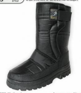 Сапоги мужские Аляска, Фабрика обуви ЛиТЕКС, г. Ессентуки