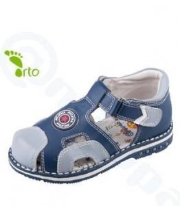 Туфли детские дошкольные, Фабрика обуви Антилопа, г. Коломна