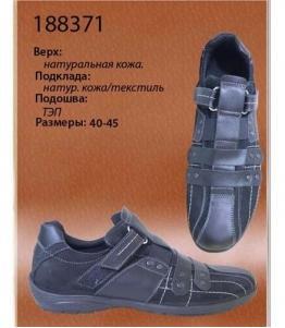 Полуботинки мужские спортивные оптом, обувь оптом, каталог обуви, производитель обуви, Фабрика обуви Dals, г. Ростов-на-Дону