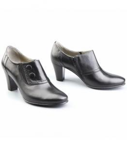 Туфли женские, фабрика обуви Экватор, каталог обуви Экватор,Санкт-Петербург