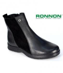 ботинки мужские, Фабрика обуви Ronnon, г. Москва