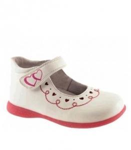 Туфли ортопедические детские, фабрика обуви Ринтек, каталог обуви Ринтек,Москва