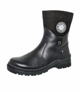 Полусапожки для мальчиков, фабрика обуви Лель, каталог обуви Лель,Киров