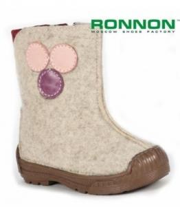 Валенки детские, Фабрика обуви Ronnon, г. Москва