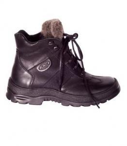 Ботинки для мальчиков, фабрика обуви Ульяновская обувная фабрика, каталог обуви Ульяновская обувная фабрика,Ульяновск