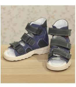 Сандалии ортопедические детские оптом, обувь оптом, каталог обуви, производитель обуви, Фабрика обуви ORLINE, г. Ростов-на-Дону