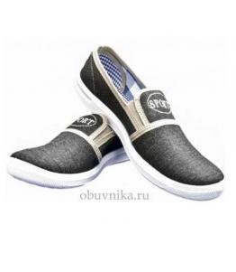 Женские кеды оптом, Фабрика обуви Nika, г. Пятигорск