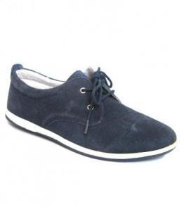 Кеды женские оптом, обувь оптом, каталог обуви, производитель обуви, Фабрика обуви Elite, г. Санкт-Петербург