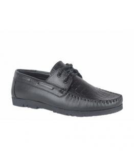 Мужские мокасины, фабрика обуви SP-SHOES, каталог обуви SP-SHOES,Пятигорск