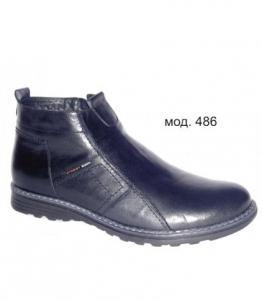Ботинки мужские, фабрика обуви ALEGRA, каталог обуви ALEGRA,Ростов-на-Дону