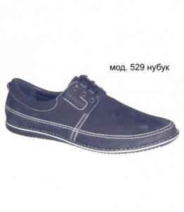 Полуботинки мужские, фабрика обуви ALEGRA, каталог обуви ALEGRA,Ростов-на-Дону