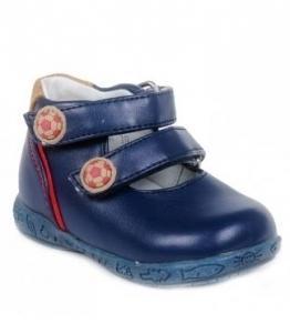 Туфли ортопедические детские , Фабрика обуви Ринтек, г. Москва