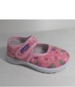 Туфли ясельные, фабрика обуви Тучковская обувная фабрика, каталог обуви Тучковская обувная фабрика,пос Тучково