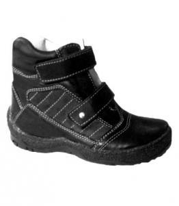Ботинки подростковые, Фабрика обуви Бугги, г. Егорьевск
